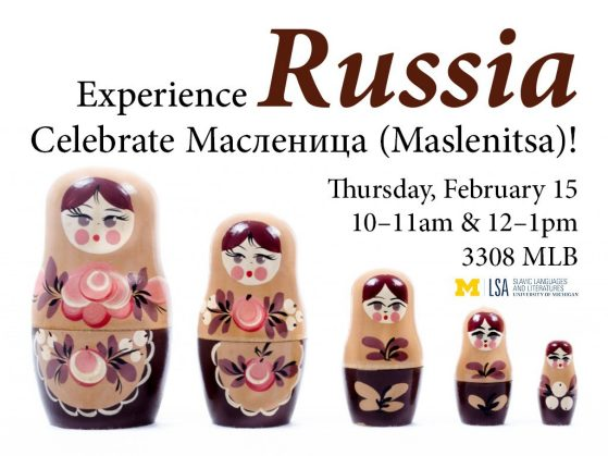 Maslentisa celebration flyer