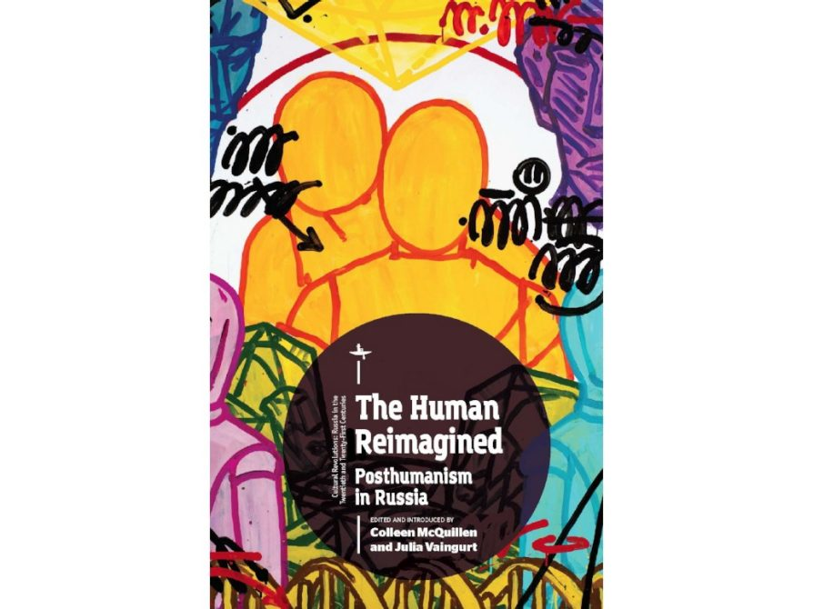 human reimagined cover