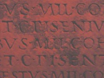 Latin_inscriptions_detail